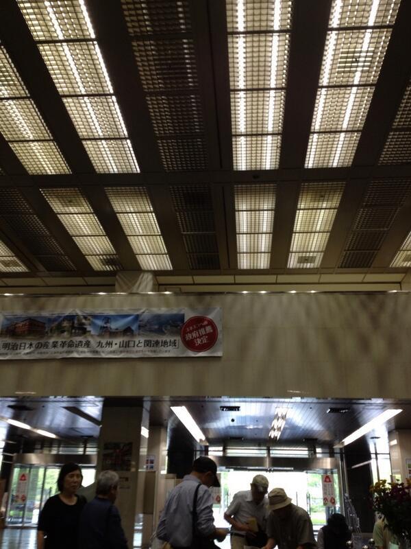 福岡県の廃棄物対策課にて、産廃問題の質問会合。参加者20数名。大勢で行くと伝えていたのに十分なスペースが用意されておらず。1時間ちょっと立ちっ放し。県は答えに詰まる事が多く、業者に対する杜撰指導は明白。 http://t.co/4z5fALbuTf