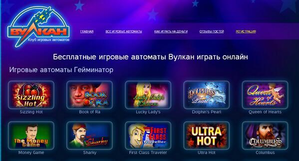 Игровые автоматы поросята играть бесплатно без регистрации копилки игровые автоматы regbnm