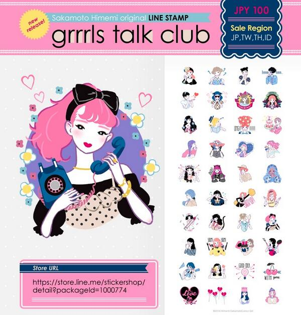 【release!】坂本ヒメミオリジナルLINEクリエイターズスタンプ「grrrls talk club」リリースしました!
