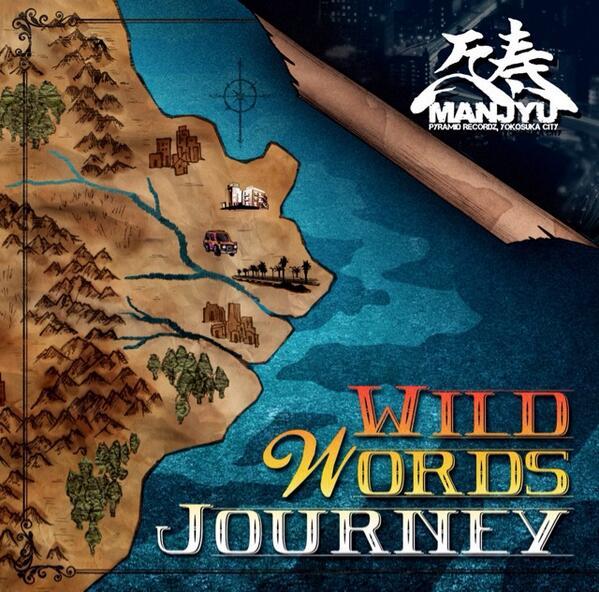 7.11発売のNew ALBUM  #万寿 #WildWordsJourney  アルバムジャケUP‼︎ http://t.co/BFWuBHQbsJ