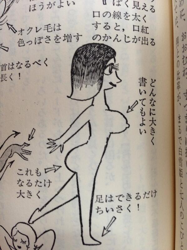 手塚治虫「マンガの描き方」より。すばらしい。 http://t.co/zklrsSCq5I