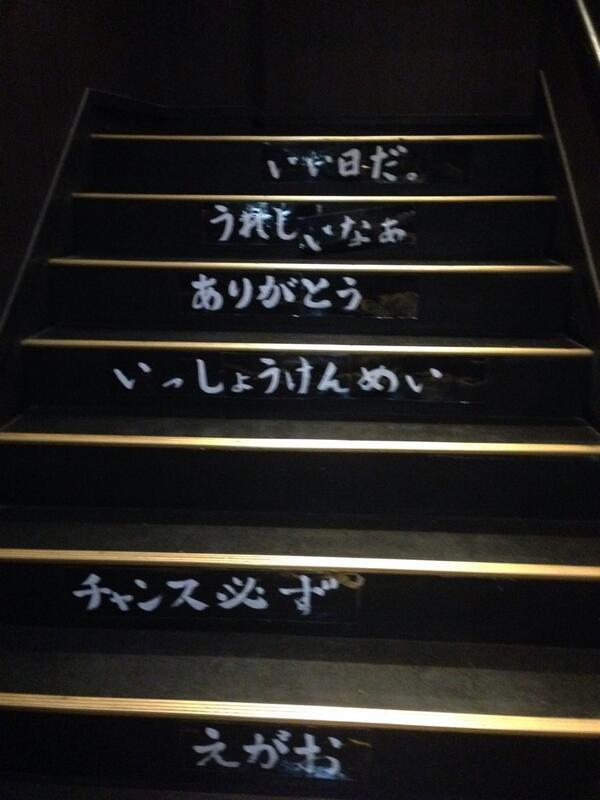 和民のホラー映画みたいな階段 http://t.co/4uryNqzqPY
