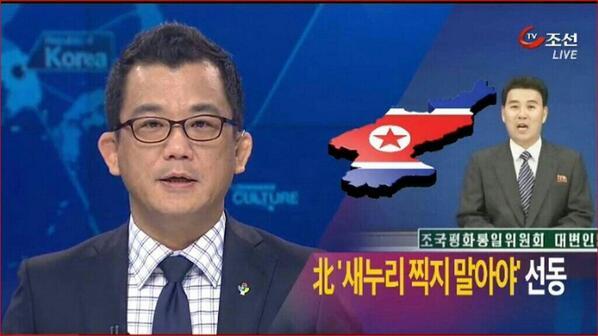 좌파정권 10년동안 얼마나 퍼주었길래 김정은 일당이 이런 행동을 하나??~ http://t.co/PeasEKJdGv