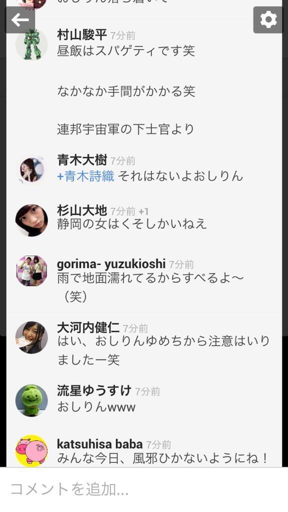 【SKE48】厄介ヲタスレ4【ぱっくんちょ】YouTube動画>2本 ->画像>170枚