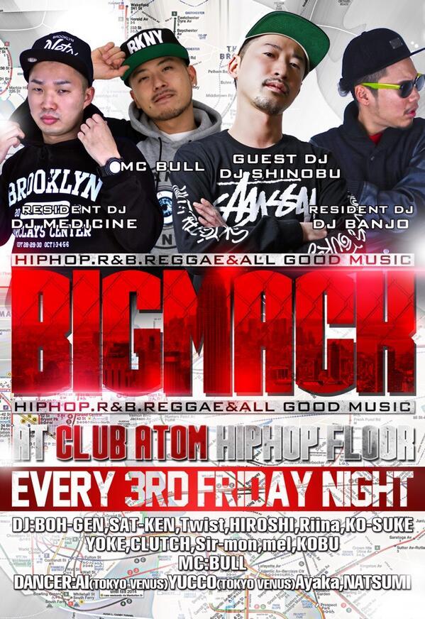【重大告知】今月から毎月第三金曜の#BIGMACK に  Guest DJとして  @djshinobu さんが参加