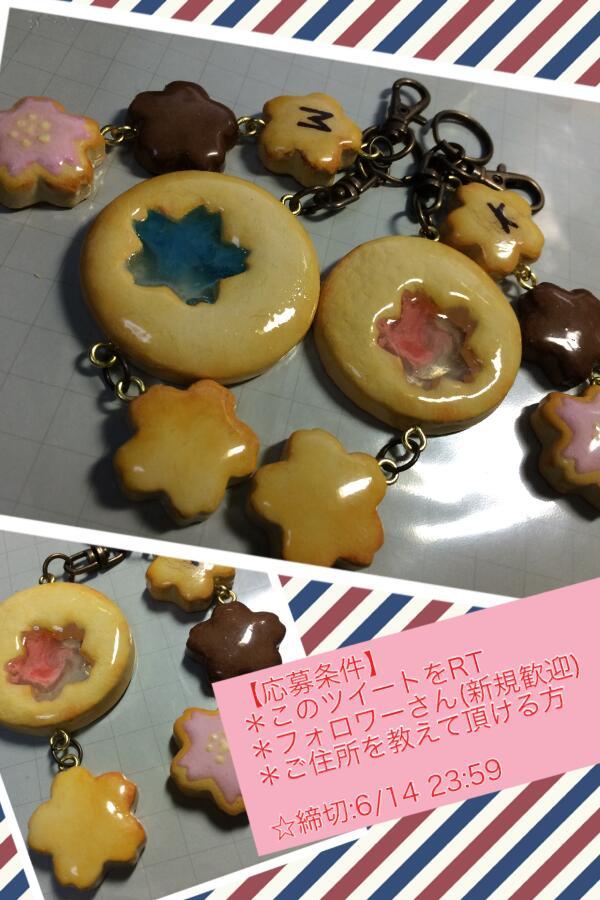 突然ですが…プレゼント企画開催します☆  画像の『桜のステンドグラスクッキー』キーホルダー。こちらを1名様に!  飴の色と文字は当選後ご指定頂きます。  詳しくは画像をご確認くださいませヽ(*´v`*)ノ #なんかいいなと思ったらRT http://t.co/WPKPnf6g7M