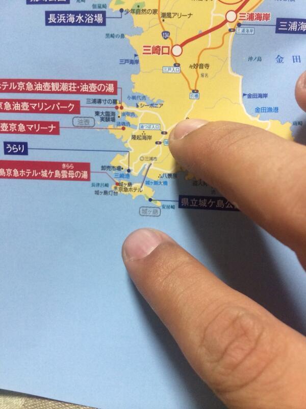 悲報:ついにアナログ地図でピンチしてしまう事案が発生。目撃者は3回ほど素でピンチしていたという http://t.co/634u3AVaDg