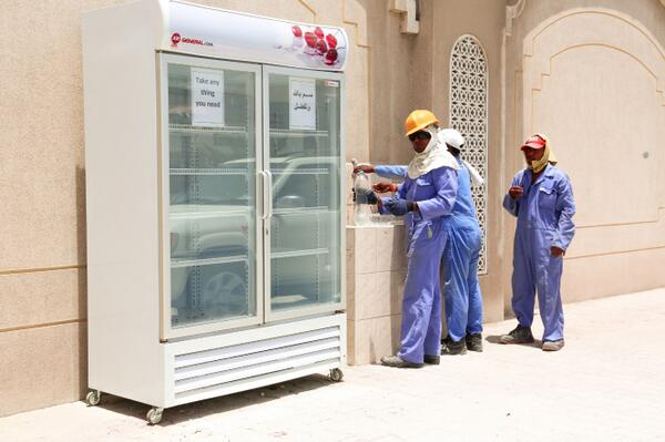 Local Qatari family stocks outdoor fridge with free cold drinks http://t.co/9xMf6TsIk2 #WhatWillIDo http://t.co/4cnEcbLjvv