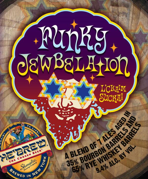 If you're in the SF Bay area and want a rare bottle of our #FunkyJewbelation barrel-aged sour, they're @BeerHallSF http://t.co/9OFMlHbmNq