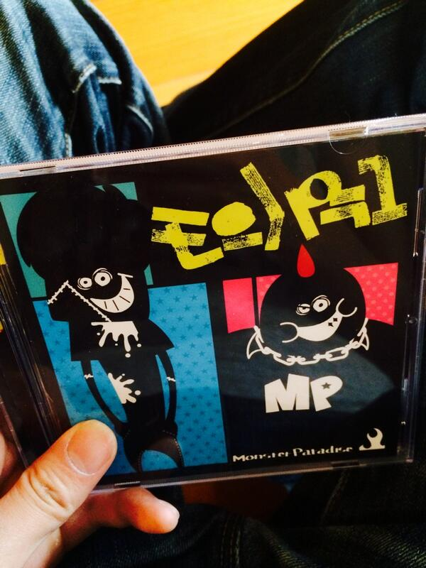 明日発売【モンパラ1/モンスター★パラダイス】04.飛べ!!/05.FUNKY MONSTER/06.ダメダメダメ/07.ハナムケタムケ/10.笑顔の種 以上5曲編曲させていただいております。全国のCDショップにて。 http://t.co/qK0ITPpVJR