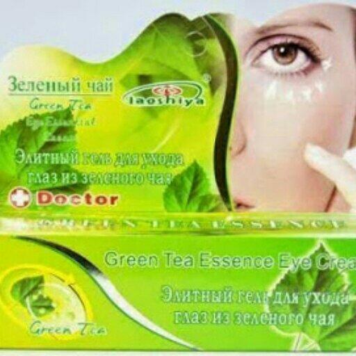 Зеленый чай под глаза