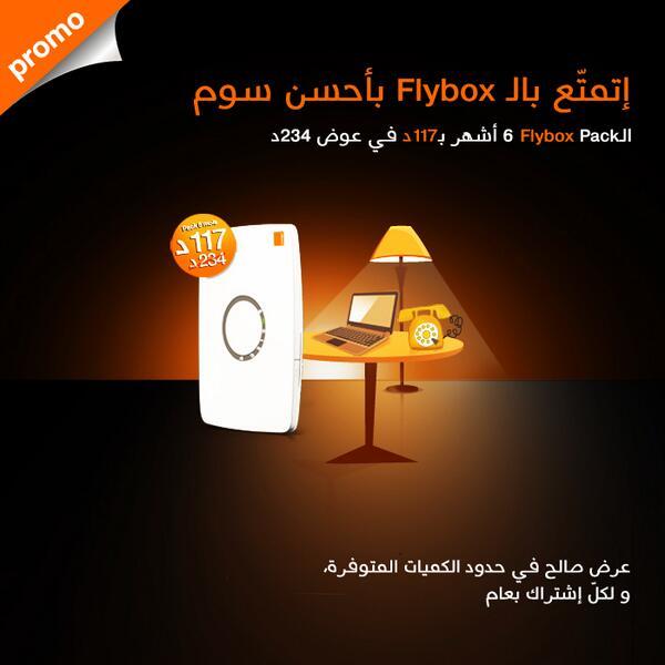 Orange Tunisie (@OrangeTN): 6 mois gratuits pour tout nouvel abonnement annuel Flybox ! C'est chez Orange Tunisie http://t.co/wAHPRHtMGA :) http://t.co/5TGdgx98Vi