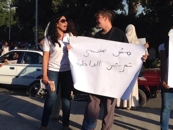 #ضد_التحرش http://t.co/ZkzVdt1sIc