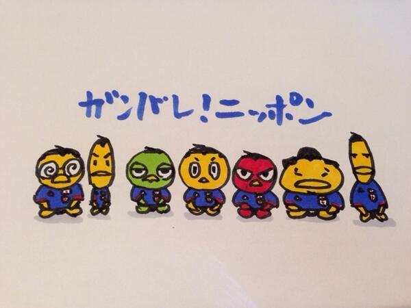 ガンバレ!ニッポン ひよの山たちも応援だべ! http://t.co/3MKRa0nYEI