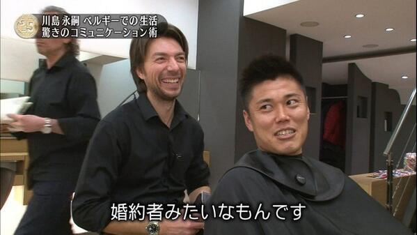 (´-`).。oO(川島選手のベルギーでの生活です。ご確認ください http://t.co/6fdwJda9H9