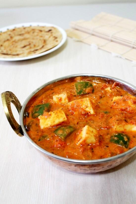 When friends come visiting....Kadai Paneer (cottage cheese) it has to be..http://t.co/bdvH7hgvdA #love #indianfood http://t.co/ptuadn5tqU