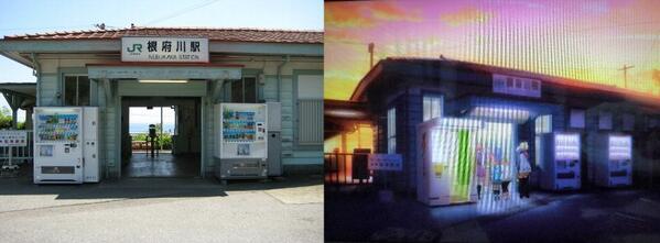 ラブライブ11話の根府川駅やっつけ比較画像 #lovelive http://t.co/QSWIVfJoJe