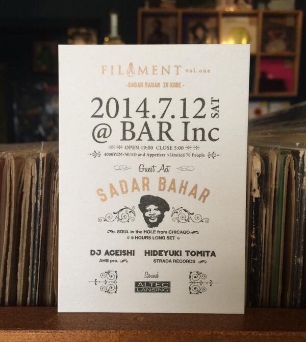 【お知らせ】7/21に神戸Bar Incにて開催されるSADAR BAHAR 5 Hours Long Setは、限定70名の予約制で行われるようです!当店でも予約用のチケット/フライヤーを置いてますので、お気軽に申し付け下さい! http://t.co/SQ3qzOMk2w