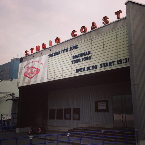 本日は新木場、STUDIO COAST、ブラフマンさんのライブ会場にて福島の写真を展示させてもらっています。本日はブースにおりますので、写真の説明などさせて頂きます。 http://t.co/bxjwH8h9yi