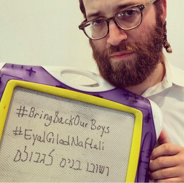 Retweet and share to raise awareness. Keep them in our prayers. #BringBackOurBoys #EyalGiladNaftali http://t.co/H2sxbpPMHi