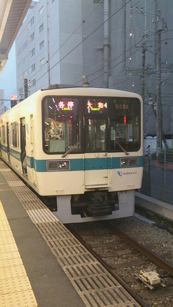 小田急が脱線事故らしい。大和行きは珍しい。 http://t.co/eOJHNIBdsS