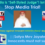 India Judiciary must not become VICTIM of BASELESS media trial n MUST EXPOSE #ConspiracyOnAsaramBapuji http://t.co/iXY9SXN6xe @16may131