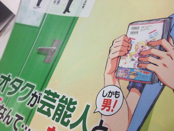 6月11日から配布している、アニメイト限定配布フリーペーパー「きゃらびぃTV Vol.16」に「LOVE STAGE!!