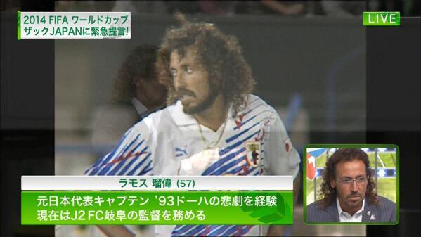 ラモス監督、今日はフジテレビ出演かいっ!!! FC岐阜のバッチを襟に付けてチラチラ宣伝って言うお仕事ですねっ♪(笑) http://t.co/Ga2nrOtOYV