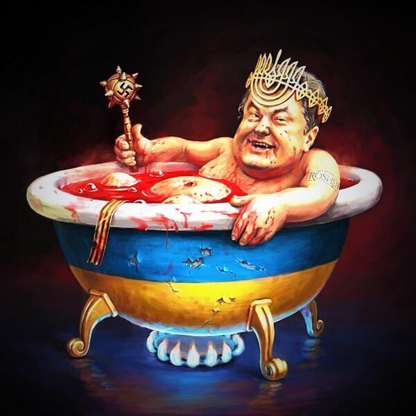 Желаю тысячу хворей, да напастей, тьмы, стужи, лиха злого этой твари #Украина #порошенкотварь ретвит если согласен http://t.co/IW1BLWAKaw