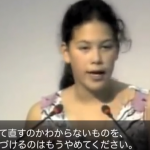 12歳が世界を諭したスピーチ  Speech 12-year-old admonished the world