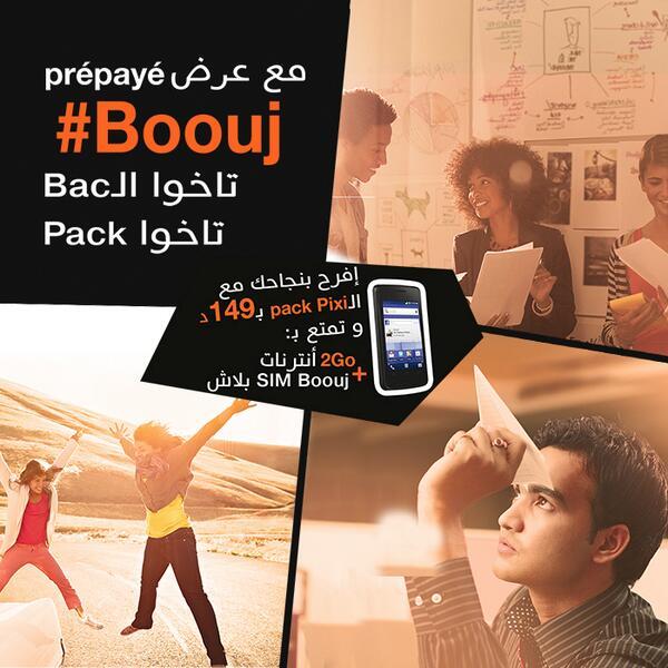 Orange Tunisie (@OrangeTN): A l'occasion du Bac, profitez du pack Bac Boouj avec le Orange Pixi à 149dt seulement :) http://t.co/JMwyjwkqFf http://t.co/JwrKL2HGjy