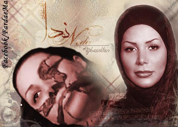 The Iran regime prevented the ceremony 4 the fifth anniversary of Neda Agha Soltan http://t.co/pK6p52a79X Tx to @tuicito