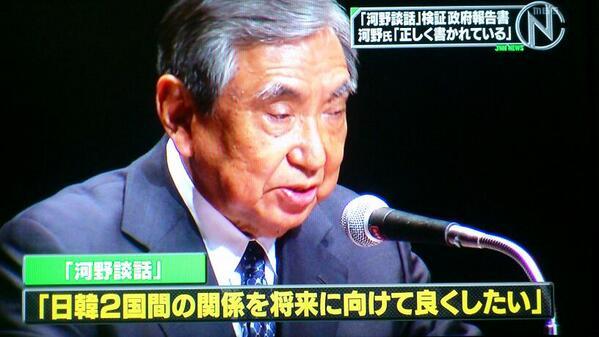 【朝日】日本の新聞社は変だよな【毎日】YouTube動画>41本 ->画像>165枚