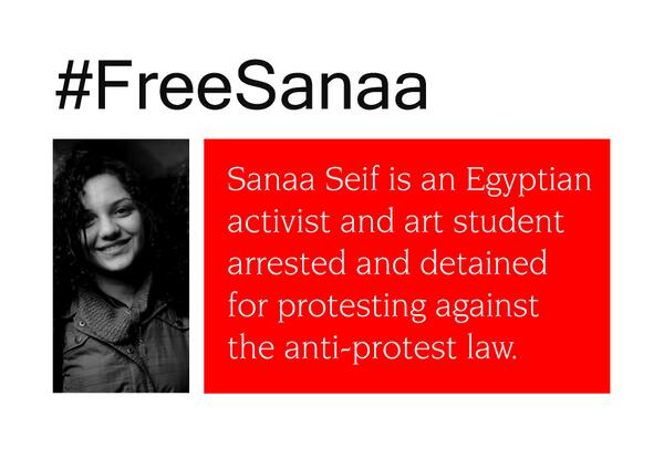 #Egypt #FreeSanaa #NoProtestLaw http://t.co/W3Yhzk5DY4