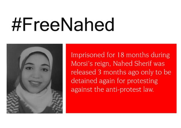 http://t.co/UTU3OmzmOW #FreeNahed