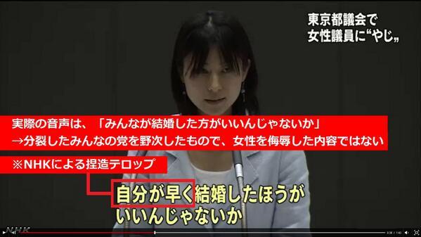 【菅官房長官】「民進党は一夜にして小池百合子氏の党に入るという。これはひどい」YouTube動画>3本 ->画像>87枚