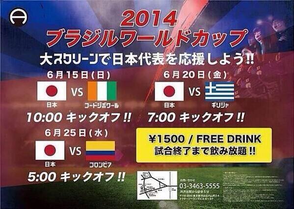 【重大告知】6/24の #火曜ATOM ではClub time終了後にそのまま大画面で  ✨日本VSコロンビア✨  の決勝トーナメント出場をかけた試合を観戦出来ます