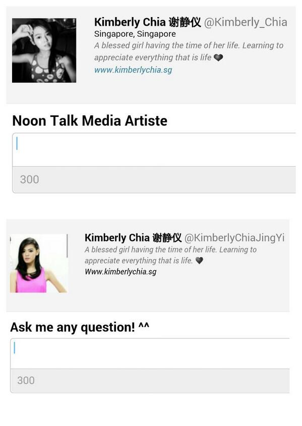 @kimberly_chia does not have any ask.fm account. The 2 account in the photo are fake. Pls take note! :) http://t.co/o9VjYeAqq2