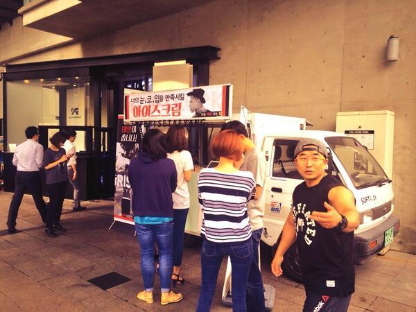 태양아~ 고맙다~^^_ 아이스크림 맛난다~오바!* http://t.co/W7AKctwJIx