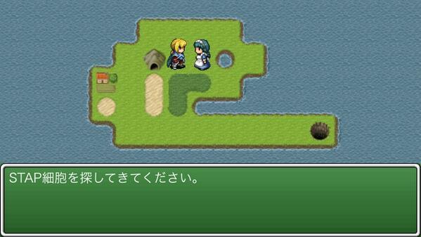 iPhone版RPGクリエイター、けっこう作りやすい。RPGツクールと操作性も似てるし。 http://t.co/OM1uPi5mtj