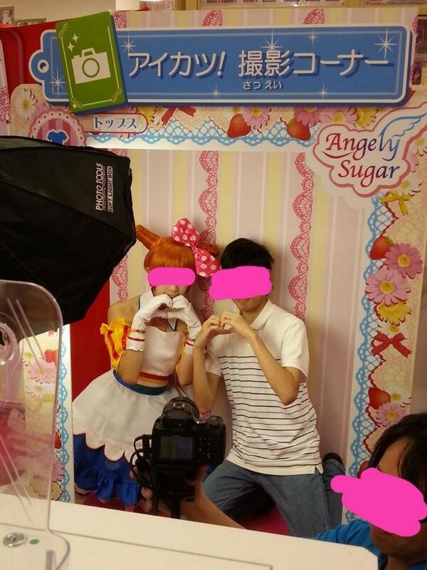 女児向けアーケードカード総合ウォッチスレその28 [無断転載禁止]©2ch.net ->画像>105枚