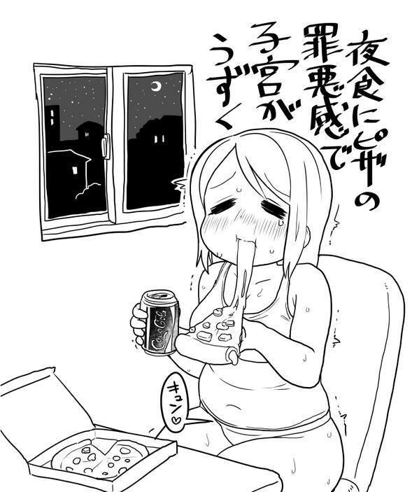 【子宮総合 その20】YouTube動画>6本 ->画像>284枚