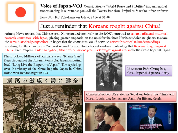 Just a reminder that Koreans fought against China! #southkorea #Anacortes #Arlington #Asotin
