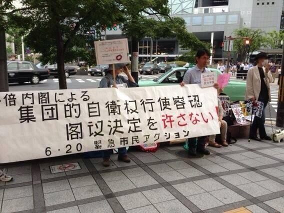 これは大陸の簡体字やね RT @uselessuseas: RT @yoshidakoichiro: この字、日本人ですか? http://t.co/IoqZyZkq0t