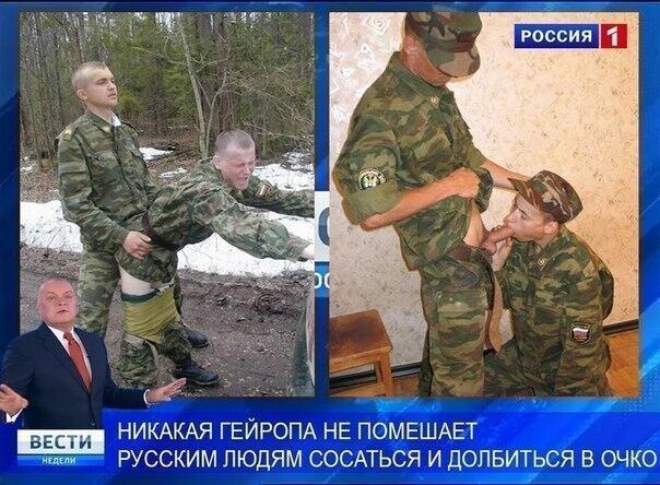 Порно любительское видео солдат
