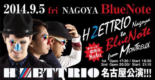 【H ZETTRIO】9/5(金)にNAGOYA Blue Noteにて名古屋初ライブが決定しました!!チケットは8/4(月)受付開始です!お問合せはNAGOYA Blue Note[052-961-6311] http://t.co/J3YIRxo0pJ