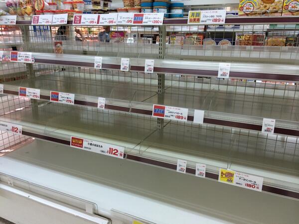 沖縄が本気出すとこうなる http://t.co/2NgMx011zx