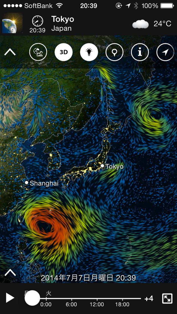 Meteo Earth で見る日本周辺がスゴい。 http://t.co/0qR2tSG6B2