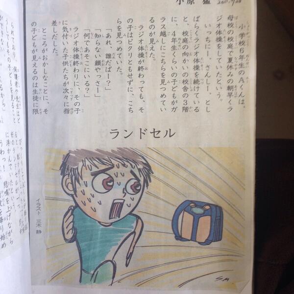 琉球怪談百物語、後半になると結構雑な感じの話が多い http://t.co/RAbqpmAVIS