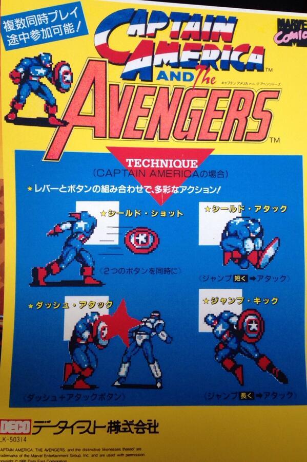 【20年前のアベンジャーズ】新製品「アベンジャーズ魂ロワイヤル」の稼働に便乗してこんなゲームも稼働させましたよ。MAVE